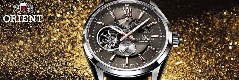 Thương hiệu đồng hồ Orient - 1